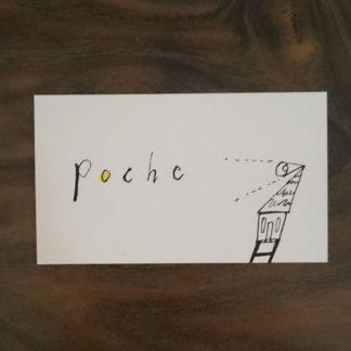 ポッシュ(poche)