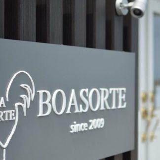 BOASORTE(ボアソルチ)