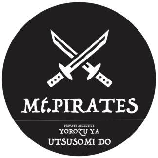 Mt.PIRATES(マウントパイレーツ)